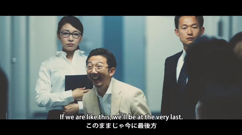 『ニッポンノD・N・A!』MV22