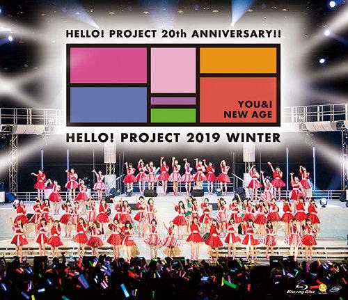 Hello! Project 20th Anniversary!! Hello! Project 2019 WINTER ~YOU I・NEW AGE~blu-ray
