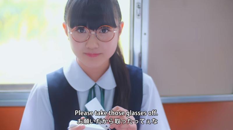 『眼鏡の男の子』MV29