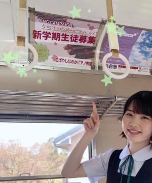 ほのか1-20190720(1)
