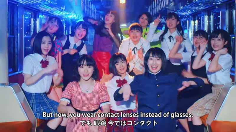 『眼鏡の男の子』MV48