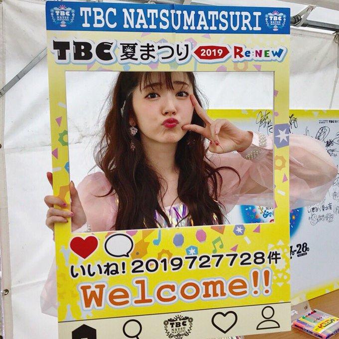 TBC夏まつり20190728鈴木愛理