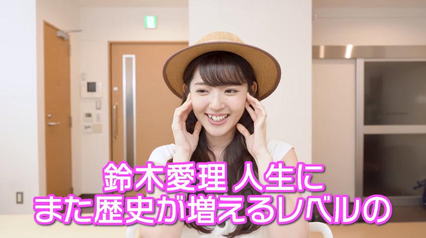 あいりちゃんねる『初夏ツアー最終日!みんな大集合!!』04