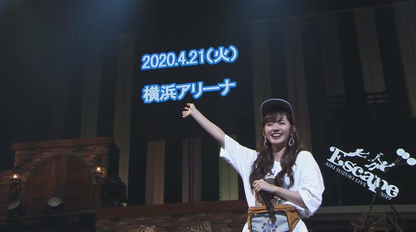あいりちゃんねる『Escapeツアー大成功!そして横アリ発表!』鈴木愛理01