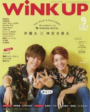 Wink UP2019年09月号