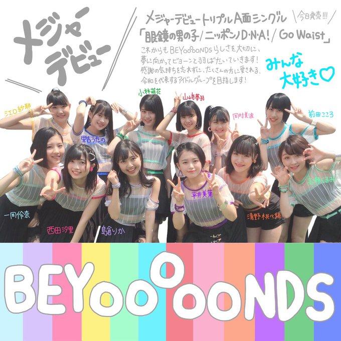 BEYOOOOONDSツイッター20190807(1)