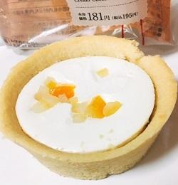 北海道産クリームチーズのタルト