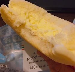 ふわレアチーズどら