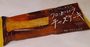 赤城乳業フローズンスイーツチーズケーキ