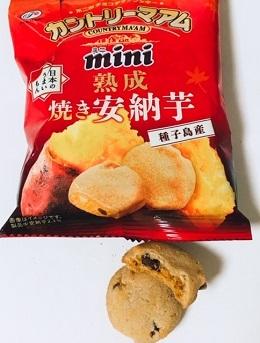 カントリーマアムmini焼き安納芋