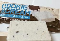 濃厚クッキー&クリームバー
