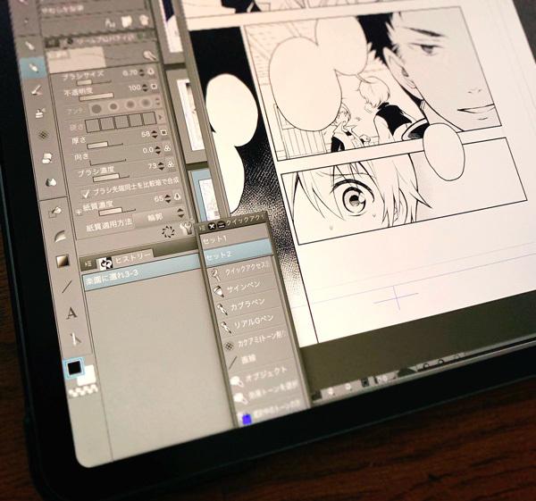 iPadProの画面