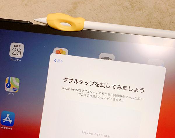 iPadProとアップルペンシルとレインボーグリップペン