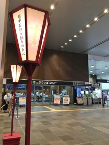 201908富山駅おわらぼんぼり