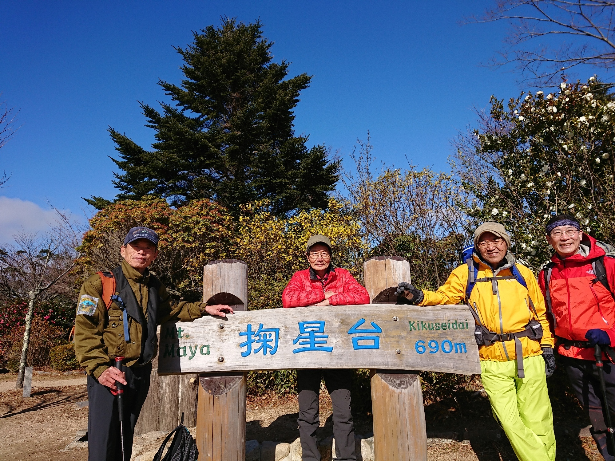写真 六甲山ハイキング