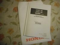 DSCN0806[1]
