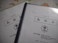 DSCN0953[1]