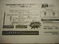 DSCN2696[1]