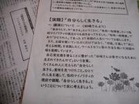 DSCN2700[1]