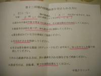DSCN2772[1]