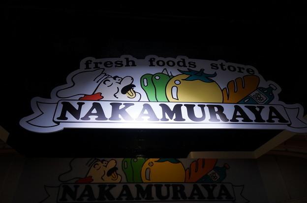 NAKAMURAYA(*´艸`*)