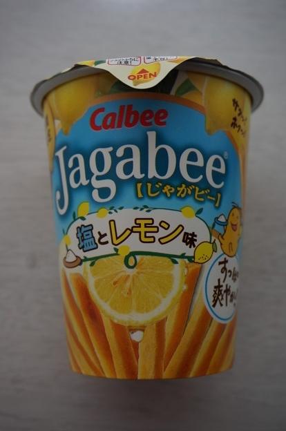 ジャガビー 塩とレモン