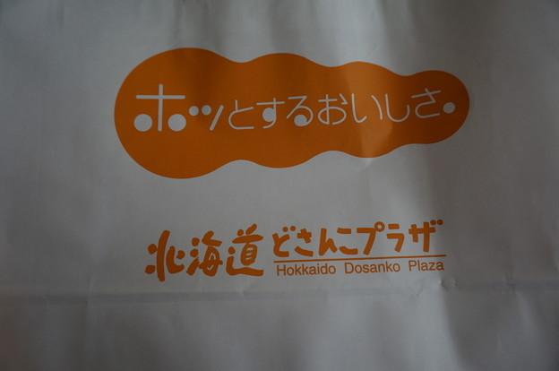 北海道アンテナショップの紙袋