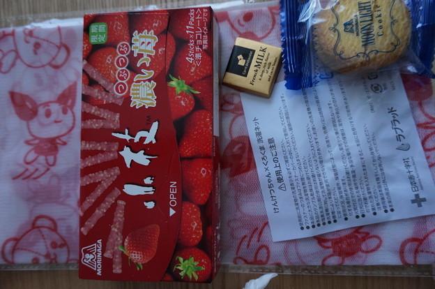 献血後のプレゼント