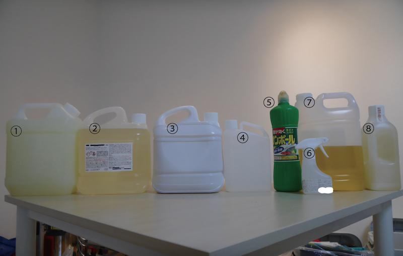 スクール使用酸の比較