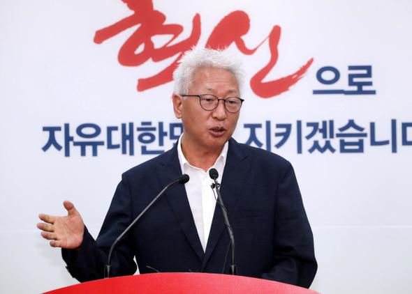 20190924韓国の教授「慰安婦は売春婦!日本は加害者ではない」・リュ・ソクチュン延世大学教授が授業で正論