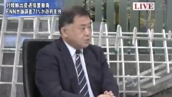 20190721志位「日本企業は徴用工に金払え!中国には払った!韓国にも払え」!支那人には国賊が売国しただけ