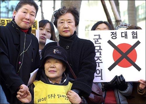 平成15年(2003年)2月12日、岡崎トミ子は、日本国民の血税で韓国に行って反日デモに参加し、ソウルの日本大使館に向かって売春婦への謝罪と賠償を請求した!
