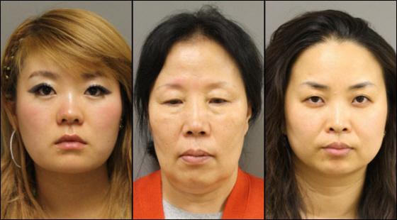【米国】 テキサス州の売春取り締まりで韓人女性大量検挙~足に鉄鎖で連行、人権侵害物議