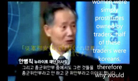 1992年に聞き取り調査を行った安秉直ソウル大教授は「慰安婦動員が強制的ではないのは歴史的事実」 「彼女らはお金目的の売春婦」などと証言! ↓ ↓ ↓ 韓国の慰安婦団体などから殴る蹴るの集団暴行(リンチ)を受け