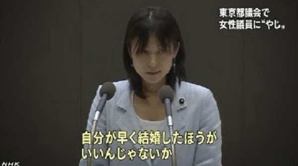 20190716立民の塩村文夏を落選させよう!「結婚しろ!産めないのか」は嘘!妊娠と嘘吐き1500万円取った