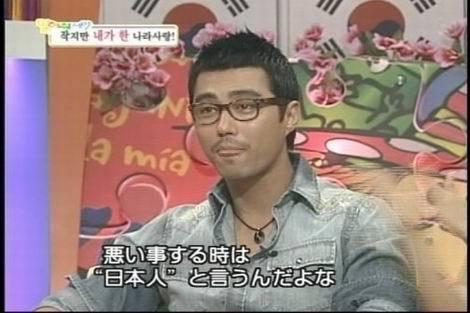 韓流スターがテレビで発言した「悪い事をする時は、日本人と言うんだよな、必ずね」 は、韓国だけではなく、日本でも、海外でも、世界中で実践されている!