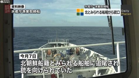 平成29年(2017年)7月7日に水産庁の取締船が大和堆で違法操業の北朝鮮船に対応していたら、北朝鮮籍とみられる船舶が接近し、乗組員が取締船に対して銃口を向けたりしたからだ。