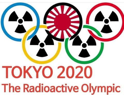 東京オリンピックボイコット