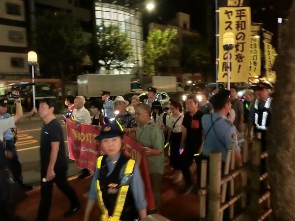 20190811韓国KBS「靖国神社への韓日市民のキャンドル行進を右翼が脅迫」!「平和の灯を!ヤスクニの闇へ」