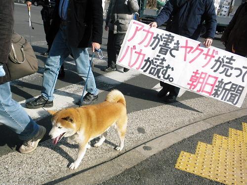 20190825朝日新聞英語版がGSOMIA破棄は日本が悪いと宣伝「文の合図は無視された」「日本は韓国を侵略」アカが書き、ヤクザが売って、バカが読む!朝日新聞