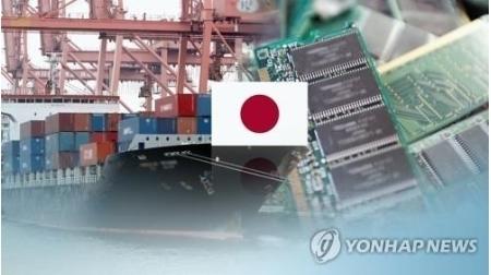 日本がフッ化水素の韓国向け輸出を許可 規制強化後初めて 8/30(金) 10:45配信、聯合ニュース
