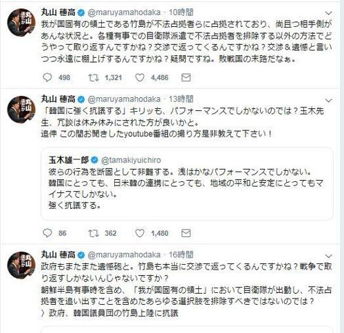 日本の議員 「戦争で独島を取り戻そう。不法占拠者を追い払おう」妄言波紋