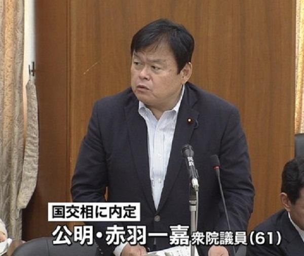 赤羽大臣「韓国は日本に文化を伝えた恩人」・トムセン教授「朝鮮から人が入り縄文時代の物が絶滅」