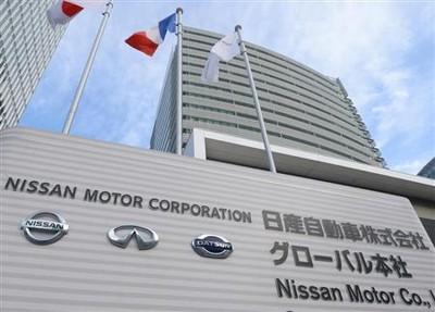 横浜市の日産自動車本社  日産が韓国撤退検討か 英FTが報道 不買運動で販売9割減