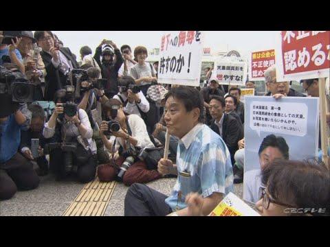 苦情・脅迫で中止の「企画展」再開にも賛否 名古屋市長は座り込みの抗議