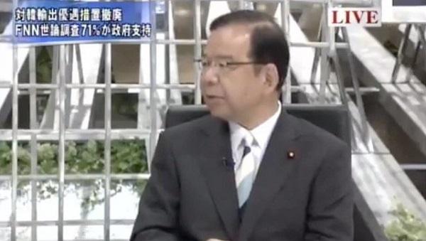 20190721志位「日本企業は徴用工に金払え!中国には払った!韓国にも払え」!支那人には国賊が売国しただけ売国しただけ