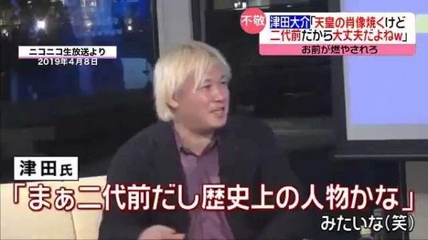 【東浩紀 × 津田大介】あいちトリエンナーレと5.0