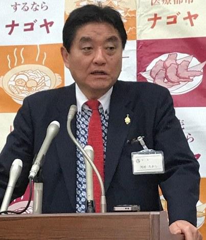 「至極まっとうな判断だ」河村・名古屋市長、補助金不交付決定に20190927大村知事、国を訴える!不自由展の補助金とりやめで・補助や優遇が無くなって訴えるのは韓国と同じ