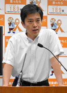 8月7日、定例記者会見 吉村洋文大阪府知事 「特攻隊の写真の下に『間抜け日本人の墓』とか、昭和天皇の写真を焼く映像とか、明らかに反日プロパガンダ。こんな内容は開催前に絶対に気づく。わかっていて開催した