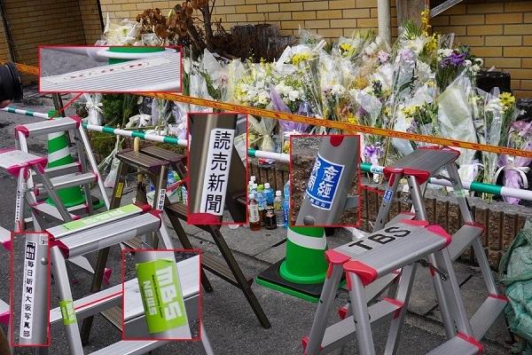 左から順に、毎日新聞、NHK、MBS、読売新聞、TBS、産経新聞。